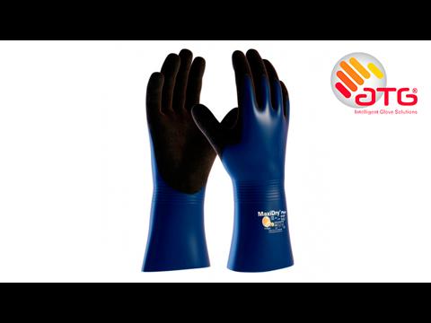 Перчатки для защиты от механических воздействий MaxiDry® (МаксиДрай)